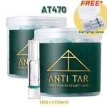 ANTI TAR™ AT470 Cigarette Filter Triple Tar Filtration Joint Filter Tips Holder - AT470 Bundle 2 Boxes