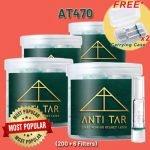 ANTI TAR™ AT470 Cigarette Filter Triple Tar Filtration Joint Tips Holder - AT470 Bundle 4 Boxes